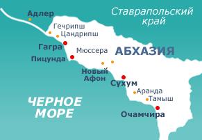 Как отдохнуть на Новый год в Абхазии в 2019 году изоражения
